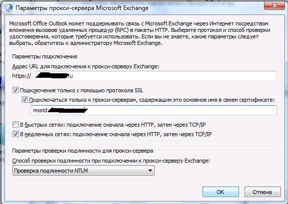 owa-client-outlook-10