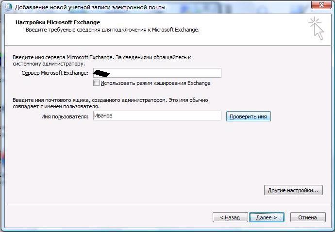 owa-client-outlook-11