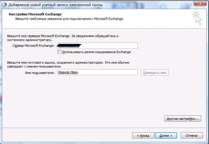 owa-client-outlook-13