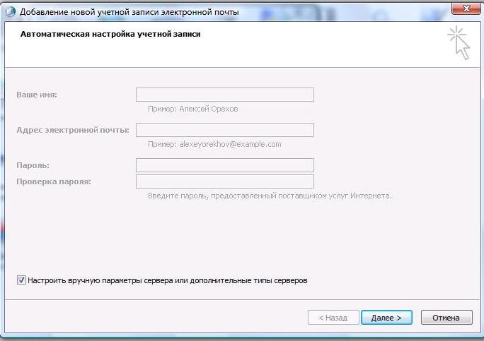owa-client-outlook-3