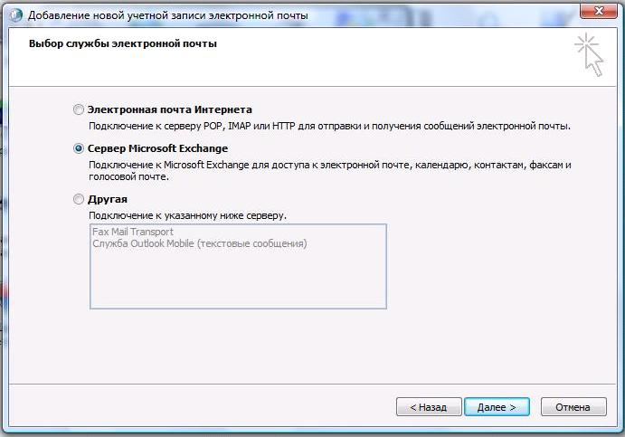owa-client-outlook-4
