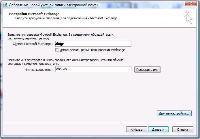 owa-client-outlook-5