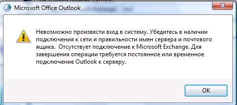 owa-client-outlook-6