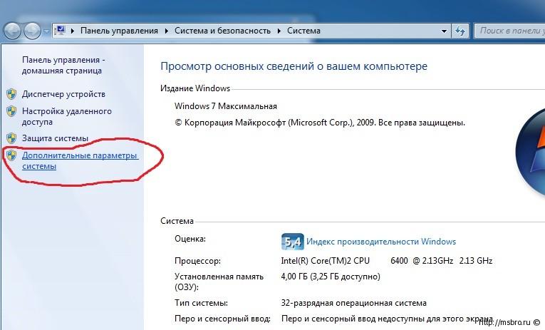 windows мышь бегает по экрану: