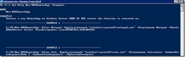 Управление RDS RemoteApp с помощью Windows PowerShell — Oh
